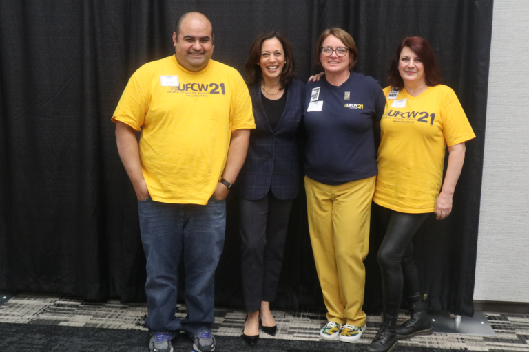 Kamala Harris With Local 21 Members